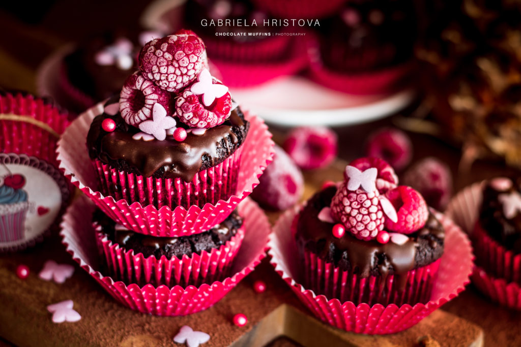 Шоколадови мъфини без брашно