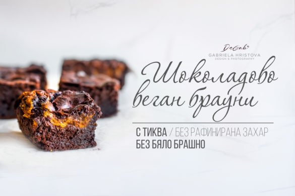 Chocolate_Pumpkin_Brownie